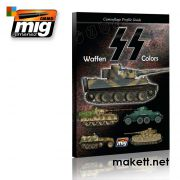 AMIG6001 Waffen SS CAMOUFLAGE GUIDE