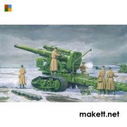 Trumpeter 02307 Russian Army B-4 M1931 203mm Howitzer  (1:35)