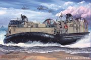 Trumpeter 07302 USMC Landing Craft Air Cushion (LCAC)  (1:72)