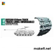 Trumpeter 02042 Russian 650mm track for Russian KV/JS tank (1:35)